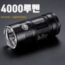 359M 나이트코어 TM06S LED랜턴 괴물밝기(본품)