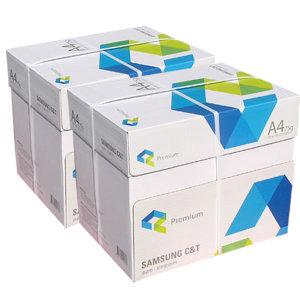 프리미엄 A4 75g 복사용지 2BOX 5000매/A4용지/복사지