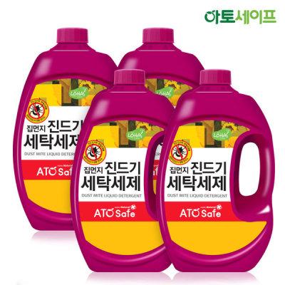[아토세이프] 아토세이프 집먼지 진드기 세탁세제 (2.5L 4개)