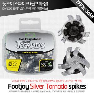 정품 SILVER TORNADO 스파이크 DNA 2.0 골프화징/ 풋조이