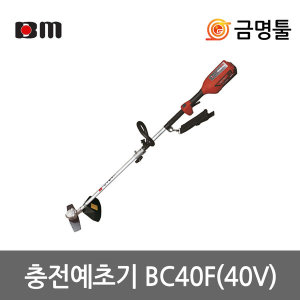 북성 충전예초기/BC40F/40V/본체/벌초/잔디깍기/북성