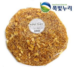 땅콩엿 쟁반엿 덩어리엿 갱엿 수능엿 합격엿 300g