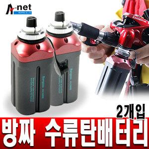 방짜 수류탄배터리 더블/전동릴배터리팩/낚시릴밧데리