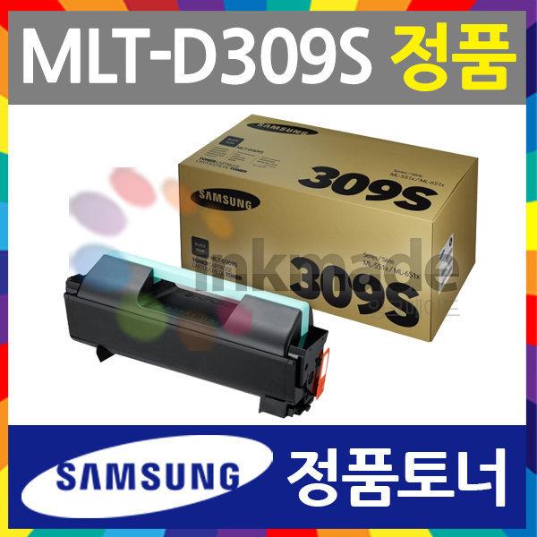 정품 삼성 MLT-D309S ML-5510N ND 5512N 6510ND 6512N