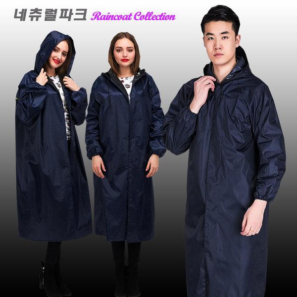 남여공용 롱 아미 레인코트 판초우의 우비 비옷 작업용