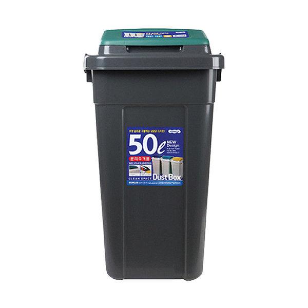 크린스페이스 종량제 50L 분리수거함 쓰레기통 (초록)
