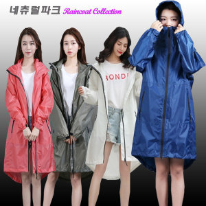 남자여자 포켓집업 레인코트 판초우의 우비 우의 비옷