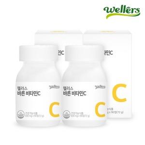 바른 비타민C 영양제 (인디언구스베리유래) 90정 2병