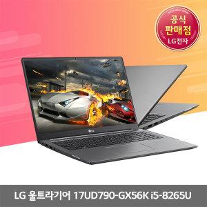 17UD790-GX56K 노트북