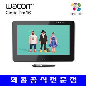 (어도비사용권+필수사은품 증정)와콤 신티크 프로 16