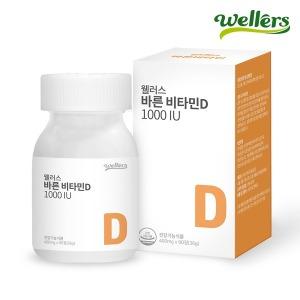 바른 비타민D 1000IU (효모유래 D3) 90정