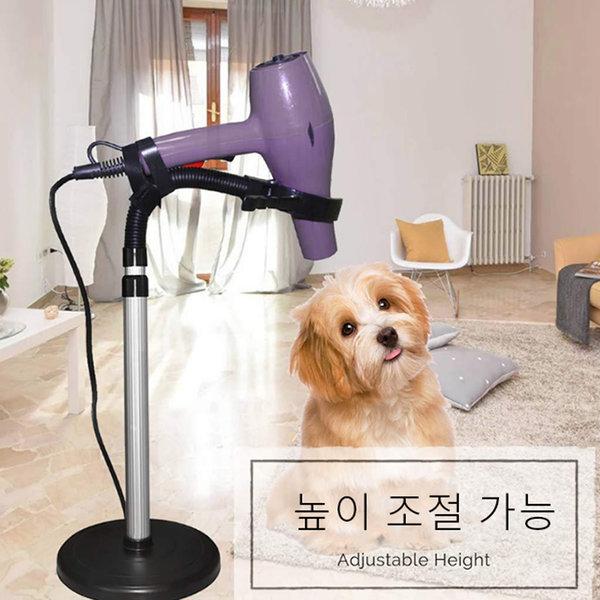 자바라 드라이기 거치대/스탠드 강아지 고양이 애견