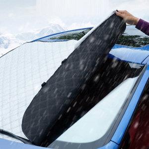 양면 성에방지커버 승용차용/햇빛가리개 자동차커버