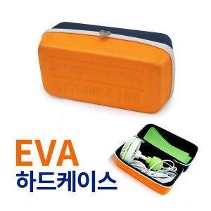 EVA 수납 케이스 하드케이스 타프팬 에코팬 팬히터 가방 캠핑백