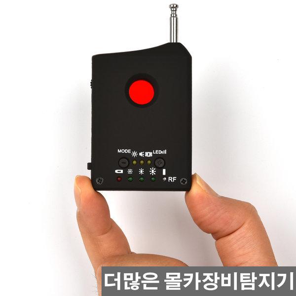 몰/래카메라 탐지기 몰/카탐지기 추천 RF 보안