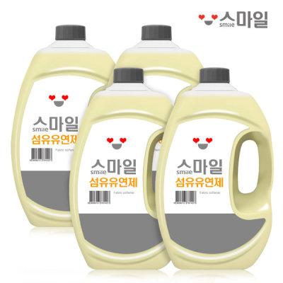 [아토세이프] 스마일 섬유유연제 (후리지아향 2.5L 4개)