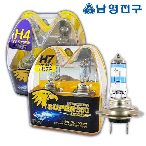 타로시 H4 H7 이글아이 슈퍼350 전조등