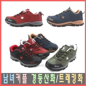 발이편한 남녀커플 경등산화/트래킹/낚시/운동화신발