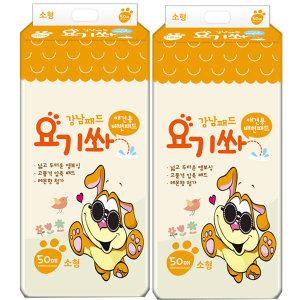 애견 배변패드 강남패드 요기쏴 소형 100매(50매X2)