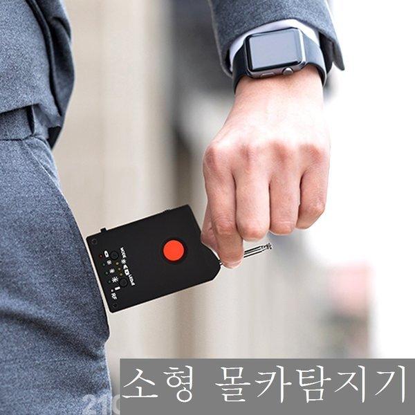 RF디텍터 몰캠 카메라탐지기 몰 카 탐지 기 사생활보호