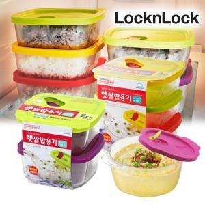 락앤락 냉동밥보관용기 햇쌀밥용기 전자레인지용기