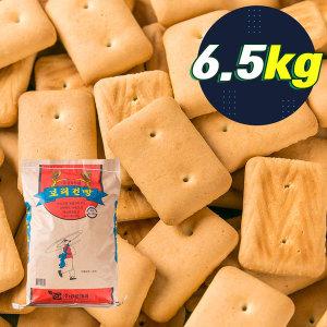 (무배) 보리건빵 6.5kg /벌크/박스