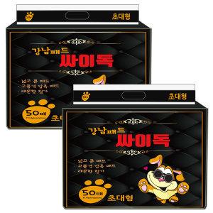 애견 배변패드 강남패드 싸이독 초대형 100매(50매X2)