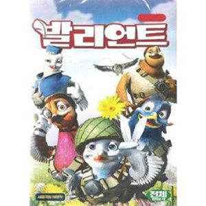 발리언트 (1DISC) - DVD