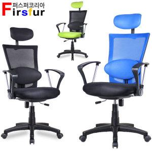 무료반품/A/사무실/컴퓨터/사무용/학생/공부/책상의자