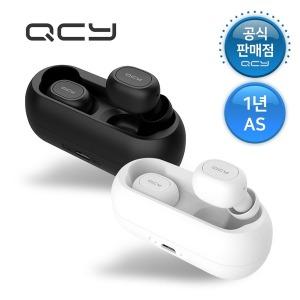 공식판매점 정식수입 QCY T1 블루투스이어폰 1년 AS