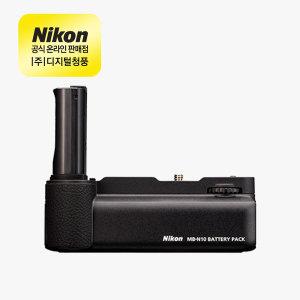 MB-N10 Z6 Z7 세로그립 1호 총판샵 (주)디지털청풍