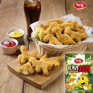 용가리 치킨1kg+치킨너겟1kg/간식/하림/사조/참프레