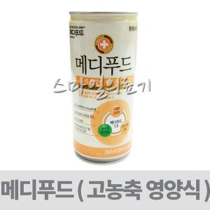 메디푸드 고농축 영양식 1.5 (낱개 환자식 MEDIFOOD)