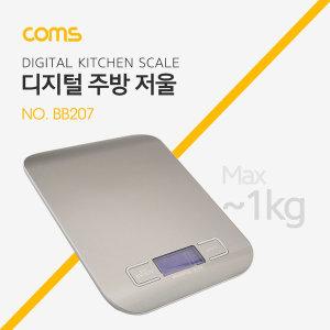 Coms 디지털 주방 전자저울 이유식/베이킹/다이어트 B