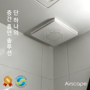 환풍기 역류 방지 댐퍼 욕실환풍기 에어스케이프