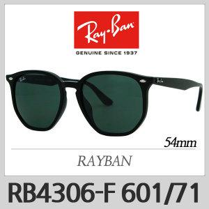 레이벤 선글라스 RB4306F 601/71 레이밴 RB4306-F