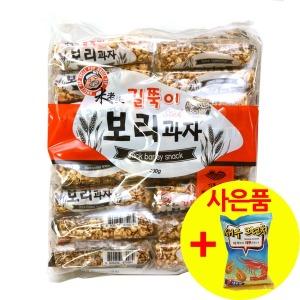 엉클팝 길쭉이 보리과자 400g  /스낵/비스켓/곡물과자