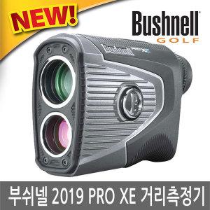 부쉬넬  2019년  Bushnell PRO XE 레이저 거리측정기