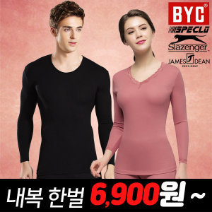 BYC/내복/내의/남자/남성/여자/여성/겨울/기모/발열