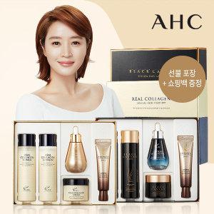 AHC  기초 5종 선물세트 (4종 중 택1) + 쇼핑백 증정
