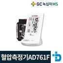 자동전자 혈압계 혈압측정기 AD761F (휴식상태감지)