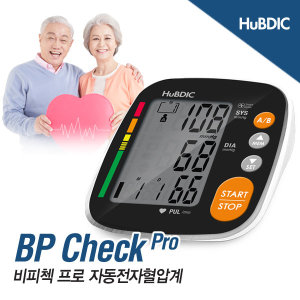 HBP-1520 자동전자 혈압측정기 혈압계 스마일배송