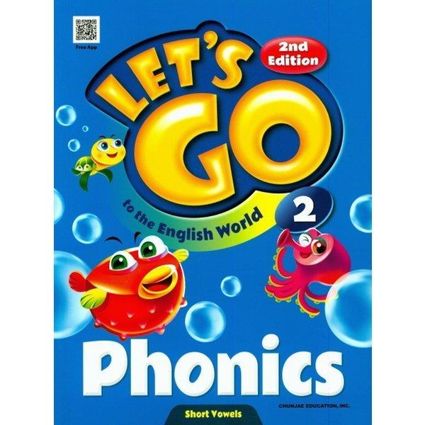 천재교육 렛츠고 파닉스 Lets Go Phonics 2 (2판)