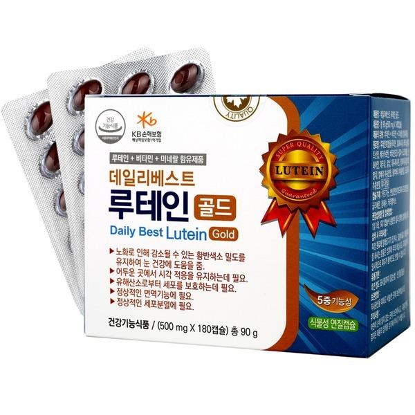 1+1 루테인 12개월/5중기능성/눈영양제