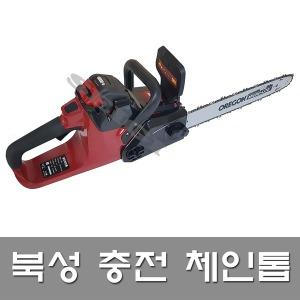북성 충전톱 엔진톱 전기톱 톱 CS40 배터리 충전식