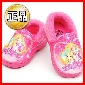 소피루비 실내화A 아동 유아 방한 털 겨울 여아 신발