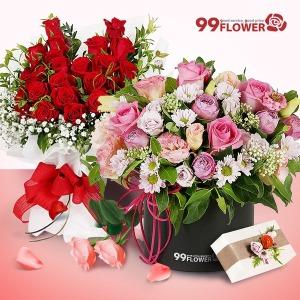 2시간 당일 꽃배달서비스 꽃바구니 꽃다발 99플라워