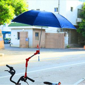 자전거 우산거치대 관절형/스탠드 홀더 양산 유모차