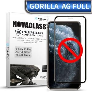 아이폰 11 XS 맥스 X 8 7 6 지문방지 풀커버 강화유리