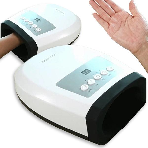 보드라온 온열 손 마사지기 온열찜질기 무선 안마기